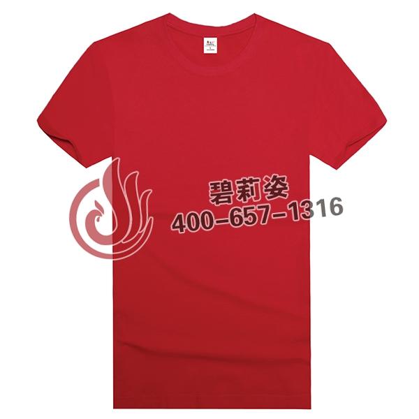 文化衫定制多少钱一件?