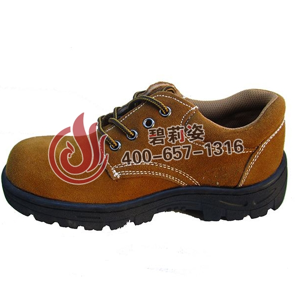防砸鞋订做。